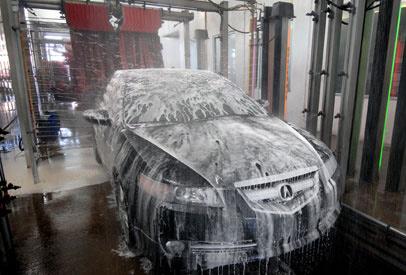 carwash_spray